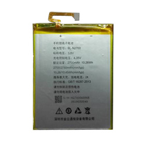 Original Battery for GIONEE ELIFE S7 CN9006 BL-N2700 2700mAh Battery for GIONEE ELIFE S7 Smartphone Replacement explore elife