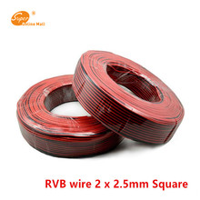 RVB-2*2.5mm Square Copper cable parallel to the outer wire LED Speaker Cable Electronic Monitor power Cord rvb 2 2 5 square copper red with black color cable parallel to the outer wire led speaker cable electronic monitor power cord