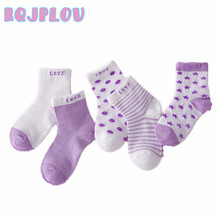 2018 New 5 pairs/lot Children cotton socks Boy,girl,Baby,Infant cute stripe Dots fashion Sports Socks Spring Summer Kids gifts