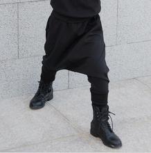 2017 Solide Garçons Épissage Vrais Vêtements Harem Hip Hop Danse pantalon Big Fourche Pantalon Bébé Garçon Enfants Scène Punk Sport pantalon