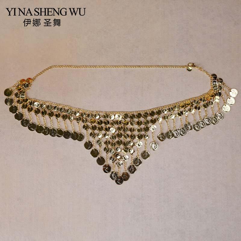 Triangle Belly Dance Waist Chain Belt Ornament Oriental Dance Waist Chain Metal  Coin Hanging Bells And Waist Chain
