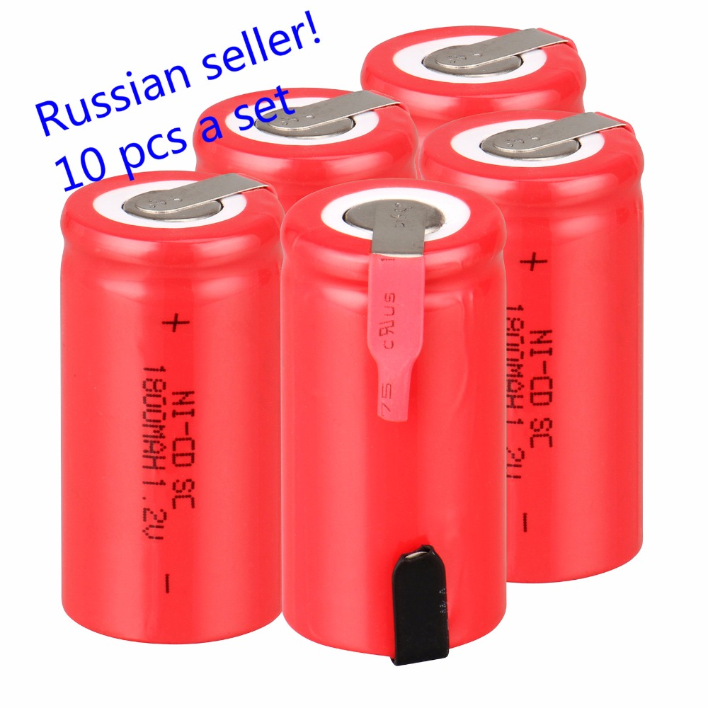 Russian seller ! brand new 10 PCS SC sub C battery rechargeable battery 1800mah Ni-CD with tab 4.25*2.2cm