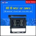 HD инфракрасное ночное видение 3-дюймовая Квадратная Металлическая Автомобильная камера AHD720P водонепроницаемая защита от землетрясений мол...