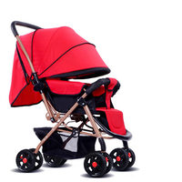 High Landscope Umbrella Baby Stroller Two Way Baby Trolley Portable Lying Baby Cart Width Sleeping Basket Newborn Pram carrinho