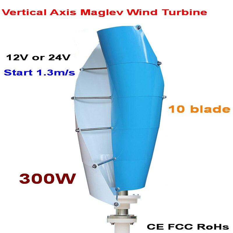 Éolienne à axe vertical 400 W 12/24 v de générateur de vent de 300 w maglev pour le système hybride solaire de vent de bricolage