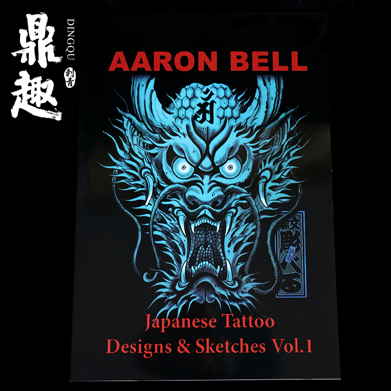 japanese dragon tattoo design pattern tattoo book sketshes tb2203 in tattoo accesories from. Black Bedroom Furniture Sets. Home Design Ideas