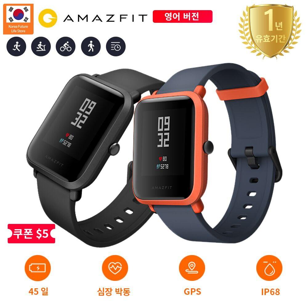 Умные часы Xiaomi Huami Amazfit Bip Smartwatch сердечного ритма мониторы 45 дней Срок службы батареи и gps Gloness для Android IOS системы