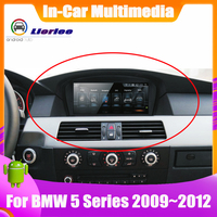 8.8 Inch Android System Update For BMW 5 Series E60 E61 E62 E63 2009~2012 Car Radio GPS Navigation Audio Video HD Screen