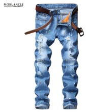 MORUANCLE New Fashiom Men's Ripped Painted Jeans Pants Slim Fit Distressed Denim Trousers For Male Brand Designer Ink Splash