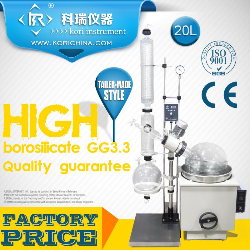 China Laboratory Rotary Evaporator Manufacturer sell 10L high Borosilciate GG3.3 Glass wiped film Evaporator at wholesale price high quality 20 chau gong from china manufacturer arborea
