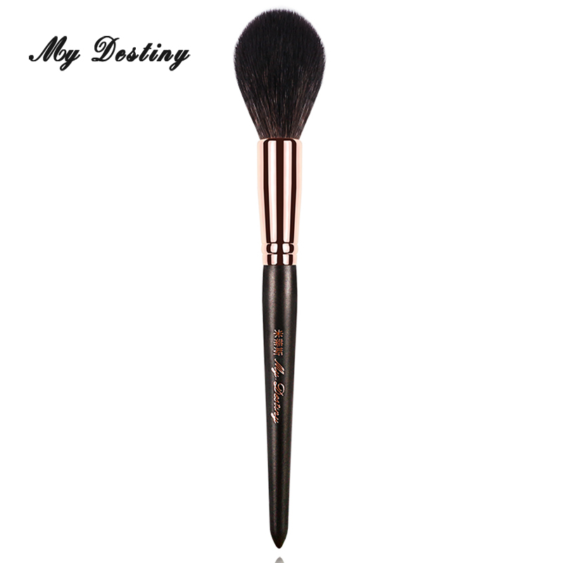 MY DESTINY Goat Hair Cone Highlighter Brush Make Up Makeup Brushes Soft Pincel Maquiagem Pinceis Pinceaux Maquillage Brochas 019 energy brand goat hair small eyeshadow brush make up makeup brushes brochas maquillaje pinceaux maquillage pincel maquiagem k09