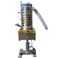 SZS230 Топ спин Тип таблетки роторная вибрационная машина для сортировки из нержавеющей стали таблетки средство для снятия пудры Полировщик