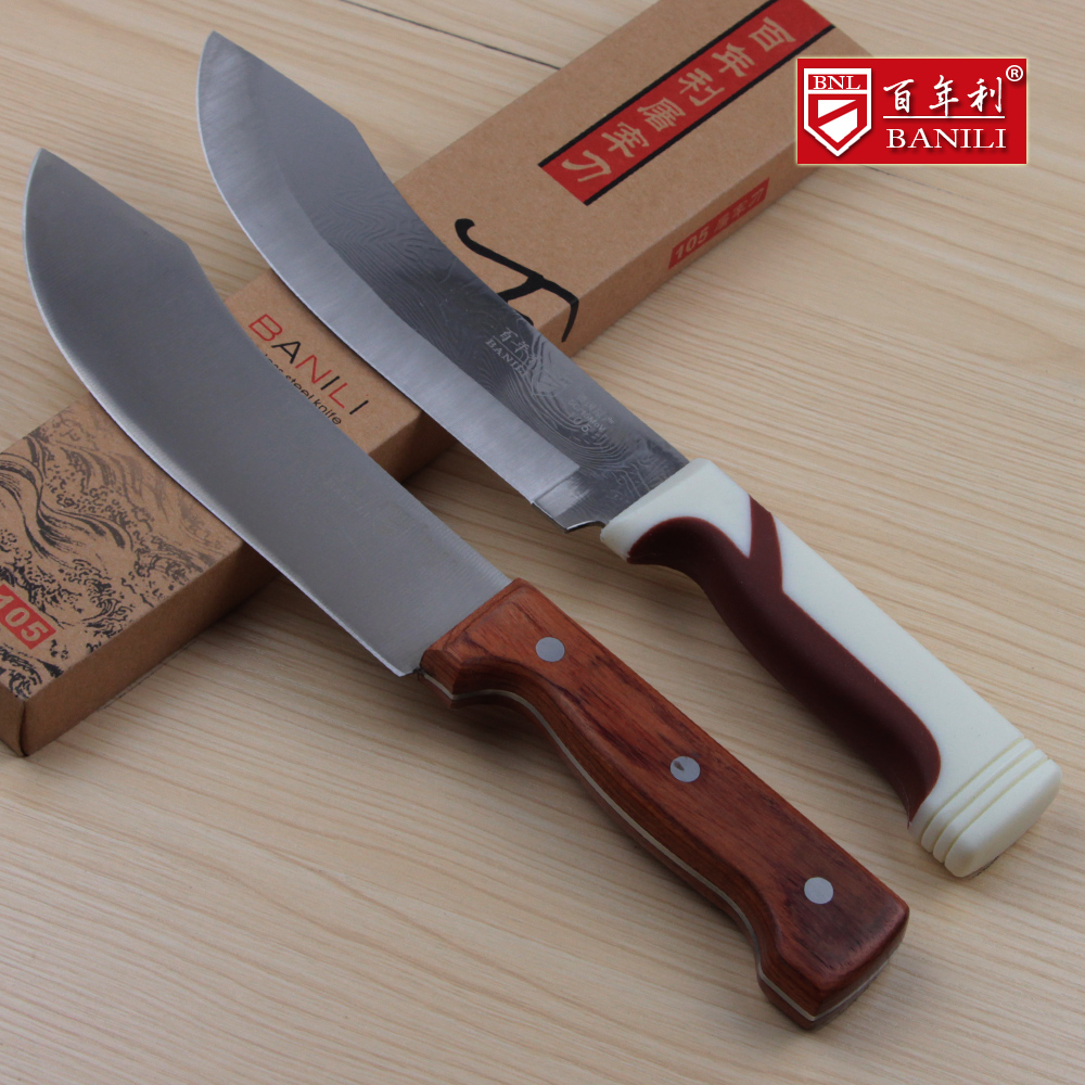 5Cr15Mov Professional Boning Knives Slaughter House Special Butcher Lamb Cattle Bleeding Knife Eviscerating Bone and Meat Knife