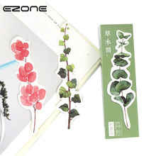 EZONE Heteromorphism Fresh Plant Paper Bookmark Stationery Bookmarks Book Holder Message Card School Office Supplies Papelaria