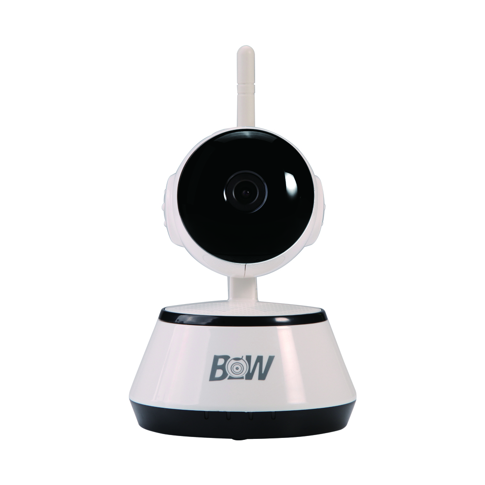 Single antenna with alarm function, using IRCUT dual-filter technology, high-definition surveillance camera IP with 2 sensors suhed high versatility with dual alarm thermostat ch702
