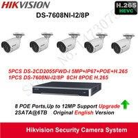 מערכת מצלמת אבטחת Hikvision 5MP מצלמת ip Bullet H.265 5 יחידות DS-2CD2055FWD-I POE IP67 עם 8ch POE NVR H.265 DS-7608NI-I2/8 P