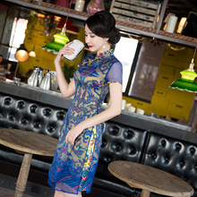 Ao Dai New Short Cheongsam Folk style Vietnam robes Chiffon aodai Graceful Stand Collar Elegant Improved