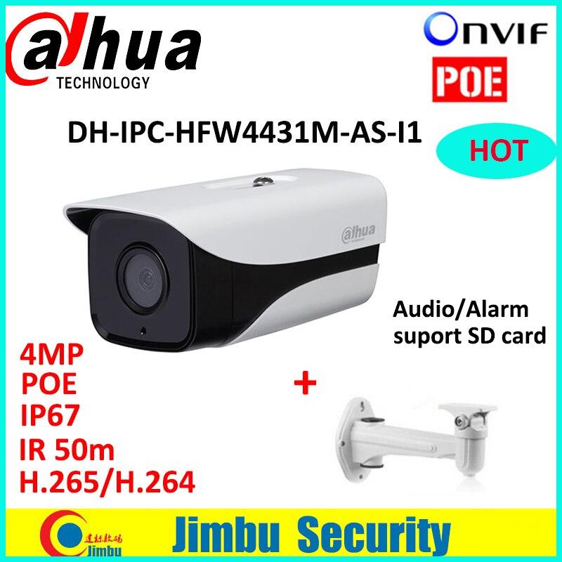 Dahua 4MP H.265 ONVIF DH-IPC-HFW4431M-AS-I1 Full HD Network IR Mini Camera POE cctv network bullet HFW4431M-AS-I1 with bracket dahua ipc hfw4431m as i2 4mp h 265 camera full hd network ir mini bullet network camera support poe with free bracket