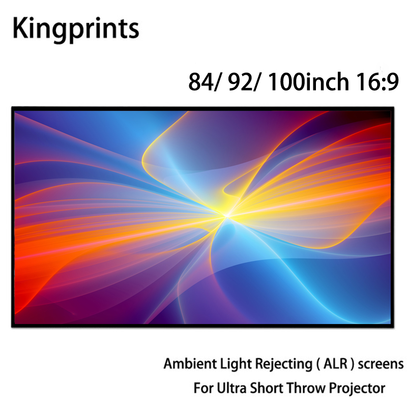 Ambient Light Rejecting ALR Thin Frame 84 92 100inch Projection Screen For WEMAX One Sony Ultra Short Throw UST Projectors emblem