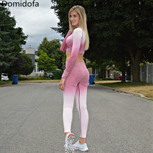 Domidofa Peach butt speed running fitness yoga stretch hip tights breathable slim spandex workout suit
