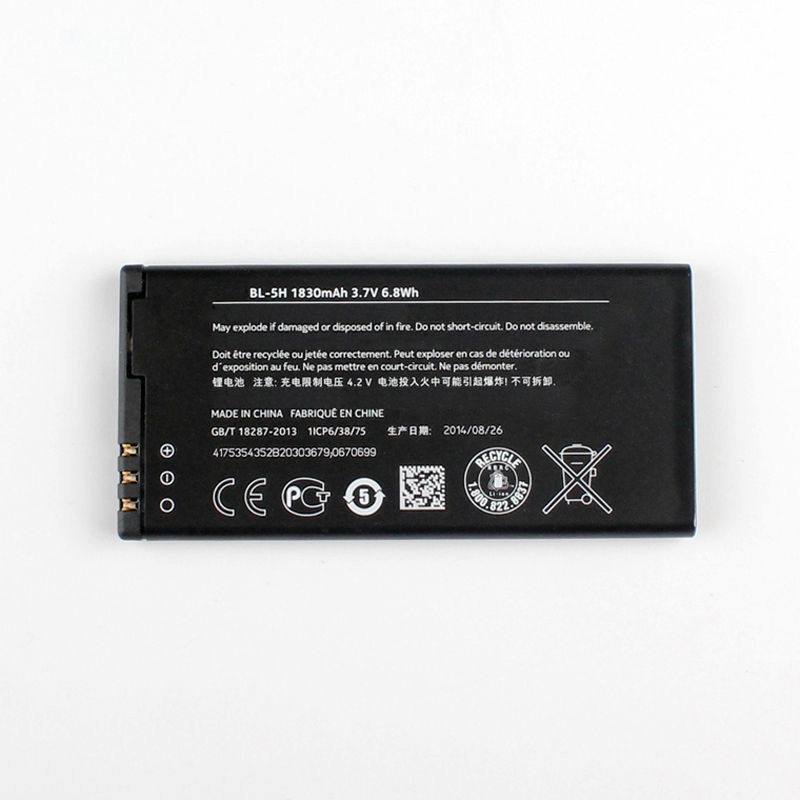 Replacement Battery For BL-5H BL5H NOKIA lumia 630 638 635 636 RM-1010 RM-978