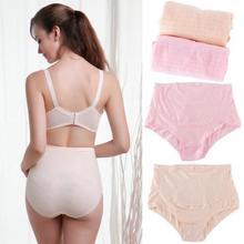 Мумия Регулируемый для увеличения беременных женщин нижнее белье беременных женщин сплошной цвет мягкое и удобное нижнее белье