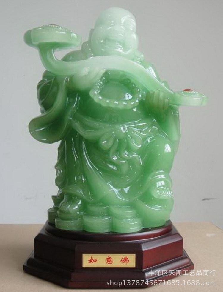 bouddha-jade