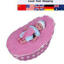 Infant Baby Bean Snuggle Bags Bag Base Baby Chair 2018 Hot Sale Infant Sleeping Bed Children Nursery Seating Without Filling(China)