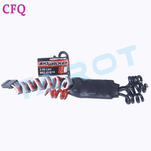 CFQ) Hobbywing skywalker brushless esc 12A mini helicopter motor esc RC brushless motor ESC quadcopter 250 kit Quadrocopter Kit