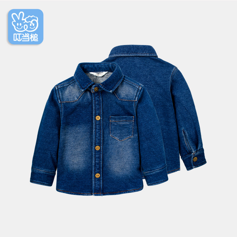 Dinstry spring and autumn baby cowboy denim cloth boy jacket  young children casual cardigan shirt spring 3 years old 2016 autumn and spring new girl fashion cowboy short jacket bust skirt two suits for2 7 years old children clothes set