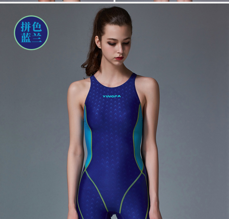 Fina certificated Arena Train Swimming Suit 19