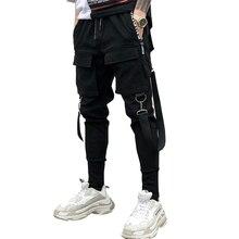 Дропшиппинг мужские шаровары в стиле хип-хоп брюки клубный певец сценический костюм брюки мужские карго джоггеры уличная одежда Спортивные штаны AXP221