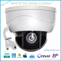 New Free shipping 1.3MP 960P indoor HD IR-CUT Night Vision IP PTZ High Speed Dome Onvif Security Camera,960P IP PTZ Dome Camera