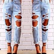 Women Ripped Hole Denim Distressed Slim Boyfriend Jeans