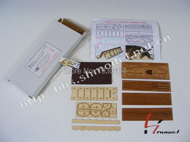 Love model free shipping scale 150 ancient classic wooden lifeboat tb2vuhkapxxxxxvxxxxxxxxxxxx16380072g 20150607002338018g solutioingenieria Gallery