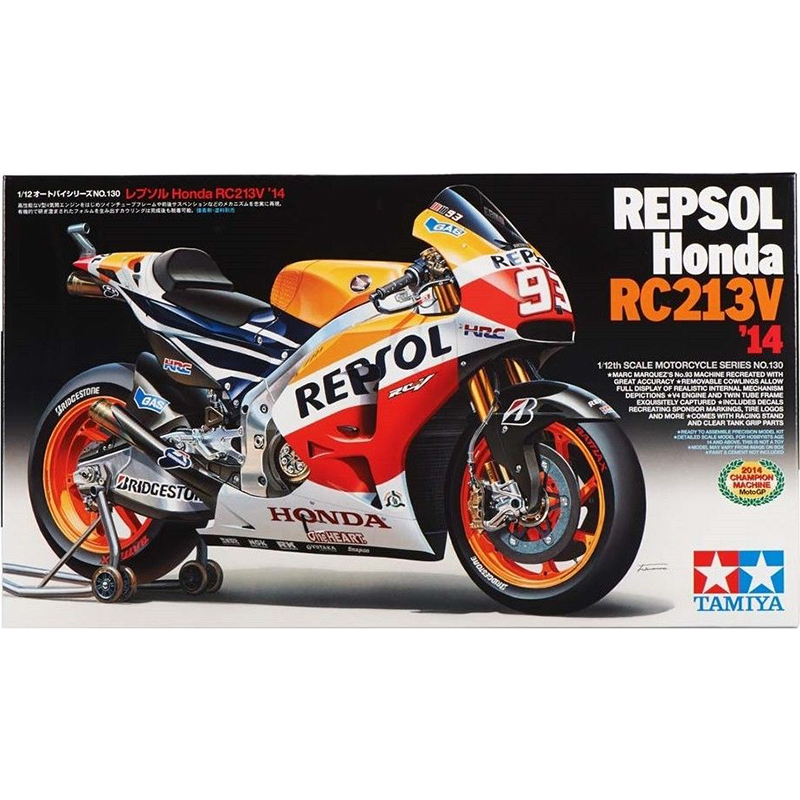 1 12 scale motorcycle model 93 rc213v motogp 2014 assembly model kits scale moto model building. Black Bedroom Furniture Sets. Home Design Ideas