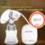 2017 Alegre gatito bombas de mama Potente Succión Natural USB de conversión de frecuencia Inteligente sacaleches eléctrico con botella