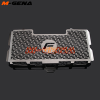 Motorcycle parts Stainless Steel Radiator Grille Guard Cover Protector For F800GS F700GS F650GS F800 F700 F650 F 800 GS