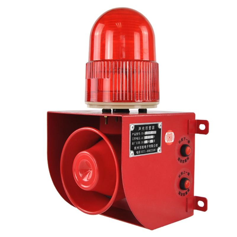 Alarm-Siren Security-System 120db-Sound Flashing-Light Safety-Alarm Led with USB
