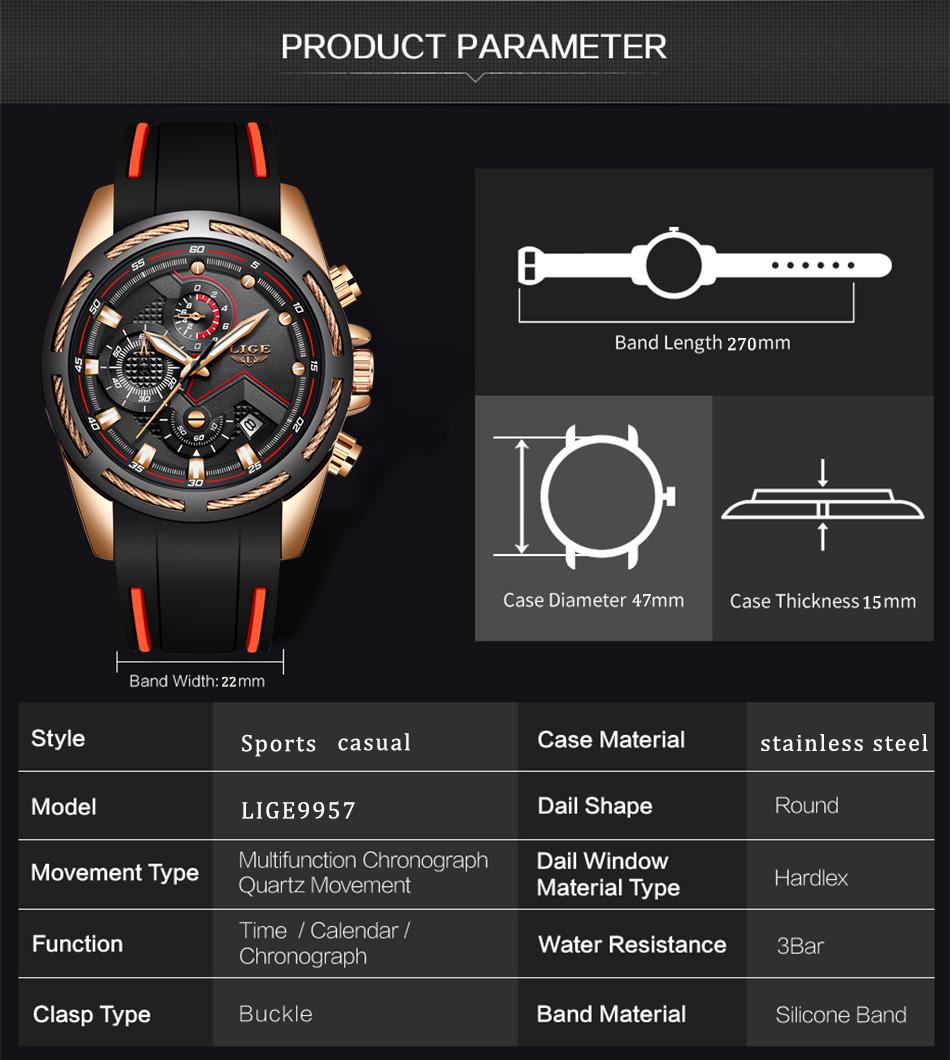 LIGE Reloj deportivo 3