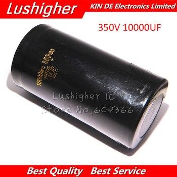 1PCS 350V 10000UF 350V10000UF 10000UF 350V 75mmX145mm Electrolytic Capacitor
