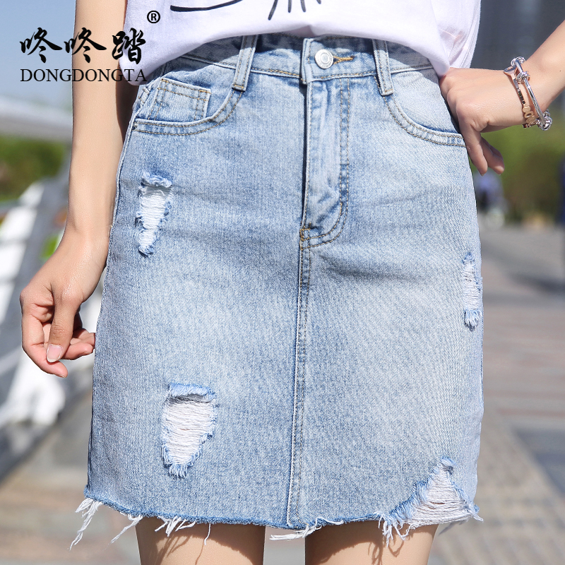 Denim Skirt Women High Waist Mini Skinny Skirts Girls Casual Hole Blue Summer Hot Sale Hole Ripped A-line Short Jeans DONGDONGTA