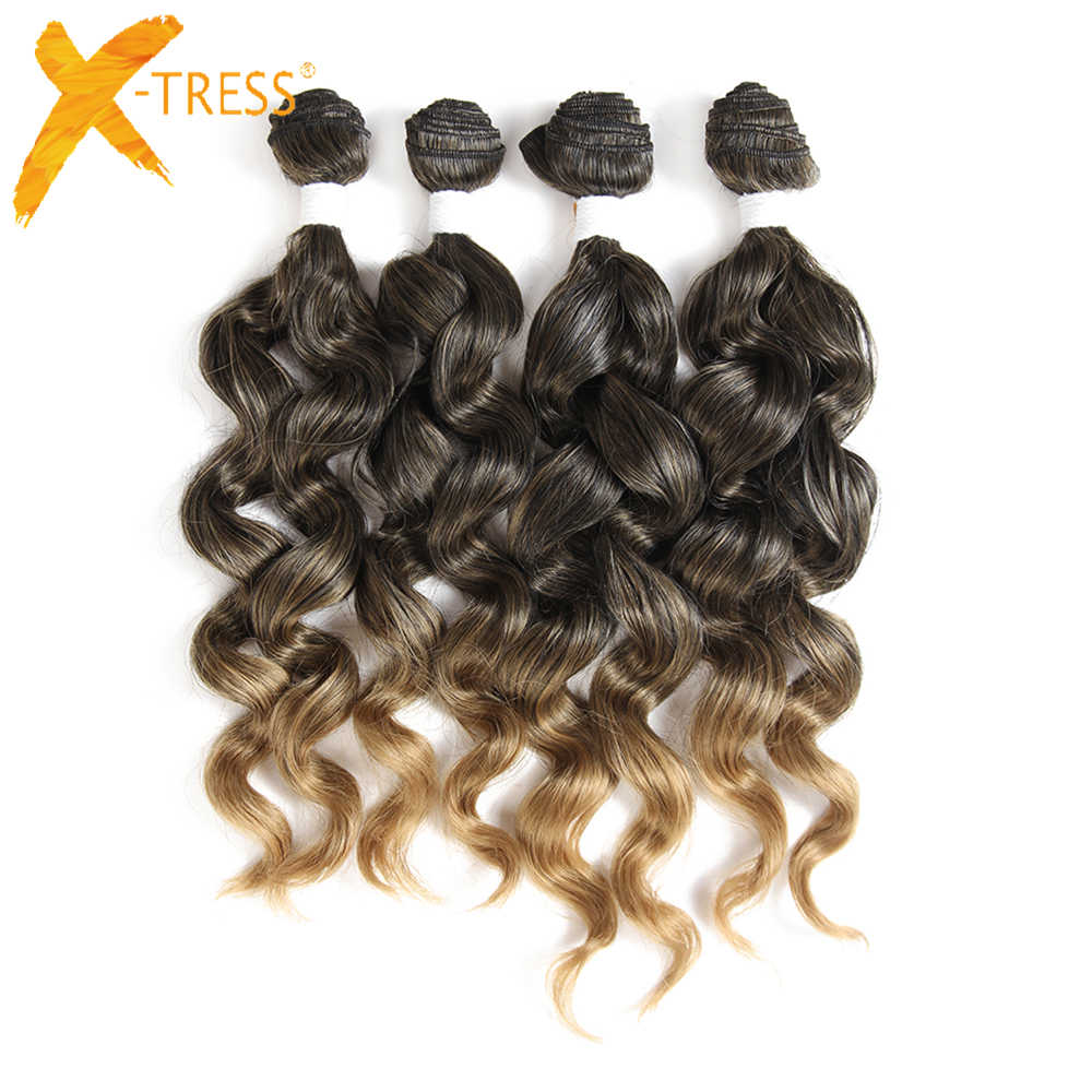 X-TRESS Natural Loose Wave Synthetic Hair Weave Bundles 4Pcs/Pack 16-18inch Ombre Brown High Temperature Fiber Hair Extensions