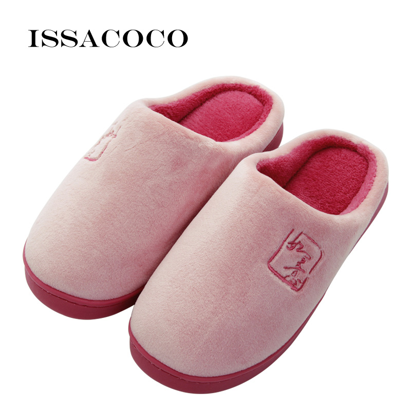 ISSACOCO Slipper Women Solid Bottom Soft Home Slippers Warm Cotton Shoes Women Indoor Slippers Slip-On Shoes for Bedroom House