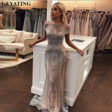 GEYATING Luxury Mermaid Evening Dress Prom Dresses