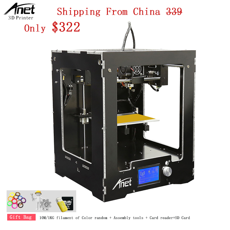 Anet A3S 3d Printer Full Aluminum Frame Maximum Printing Size 150*150*150MM 3d Printer With 1 Roll PLA Filament and Assemble Bag anet 340m 1 75mm pla 3d printing filament for 3d printer
