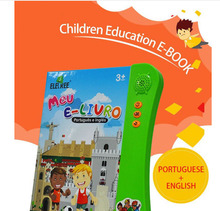 Portuguese children education e-book Intelligent development book early education learn book for kids все цены