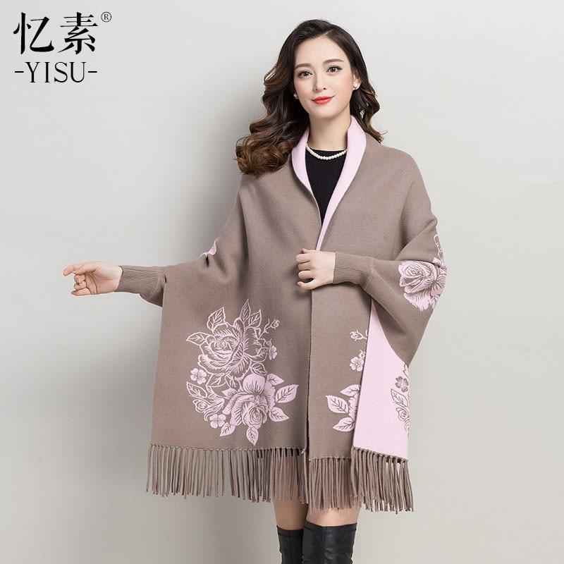 พู่ยาวคาร์ดิแกนจีนคลาสสิกเย็บปักถักร้อยดอกโบตั๋นหญิงฤดูใบไม้ร่วงฤดูหนาวB Atwingแขนอบอุ่นถักถักผู้หญิงP Oncho-ใน คาร์ดิแกน จาก เสื้อผ้าสตรี บน   1