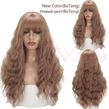MISS WIG Long Wavy Wigs for Black Women African American Synthetic Hair Grey Brown Wigs with Bangs Heat Resistant Wig 5