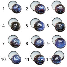 12 Signs Constellation Zodiac Perfumes Magic Solid Perfume Deodorant Solid Fragrance For Women and Men
